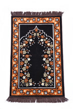 "Load image into Gallery viewer, Al Arabia Ultra Lurex Muslim Prayer Rug - Very Thick Plush Velvet - Floral Design & Fringes On Both Sides - Islamic Prayer Mat - Ideal Gift for Ramadan & Special Occasions, 44 x 27"", Dark Grey - MuslimPrayerRug"