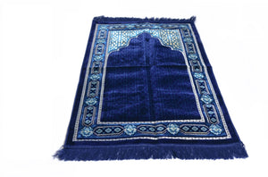 "Al Arabia Ultra Lurex Muslim Prayer Rug - Very Thick Plush Velvet - Islamic Motifs Design & Fringes On Both Sides - Islamic Prayer Mat - Ideal Gift for Ramadan & Special Occasions, 44 x 27"", Blue - MuslimPrayerRug"