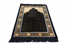 "Load image into Gallery viewer, Al Arabia Ultra Lurex Muslim Prayer Rug - Very Thick Plush Velvet - Islamic Motifs Design & Fringes On Both Sides - Islamic Prayer Mat - Ideal Gift for Ramadan & Special Occasions, 44 x 27"", Black - MuslimPrayerRug"
