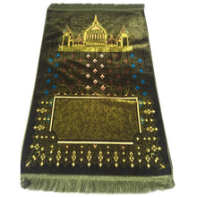 Load image into Gallery viewer, Al Arabia Muslim Prayer Rug - Made from Embossed Velvet - Features Medina Design Green - MuslimPrayerRug