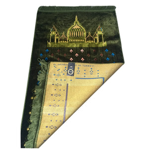 Al Arabia Muslim Prayer Rug - Made from Embossed Velvet - Features Medina Design Green - MuslimPrayerRug
