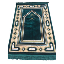 Load image into Gallery viewer, Al Arabia Muslim Prayer Rug - Soft Plush Velvet Fabric - Turkish Zulfiqar Design Dark Green - MuslimPrayerRug