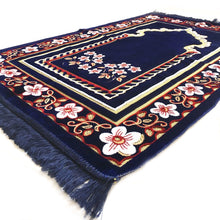 Load image into Gallery viewer, Double Turkish Islamic Prayer Rug Plush Velvet Prayer Mat Large Size - Floral Dark Blue Design - MuslimPrayerRug