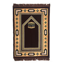 Load image into Gallery viewer, Al Arabia Muslim Prayer Rug - Double Soft Plush Velvet Fabric - Turkish Kaaba Design Brown - MuslimPrayerRug