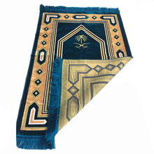 Load image into Gallery viewer, Al Arabia Muslim Prayer Rug - Soft Plush Velvet Fabric - Turkish Zulfiqar Design Turquoise - MuslimPrayerRug