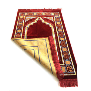Double Turkish Islamic Prayer Rug Plush Velvet Janamaz Prayer Mat Large Size - Gate Design Red - MuslimPrayerRug
