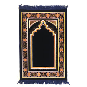 Double Turkish Islamic Prayer Rug Plush Velvet Janamaz Prayer Mat Large Size - Gate Design Blue - MuslimPrayerRug