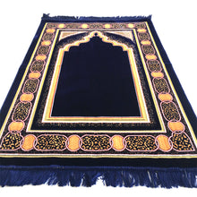 Load image into Gallery viewer, Double Turkish Islamic Prayer Rug Plush Velvet Janamaz Prayer Mat Large Size - Gate Design Blue - MuslimPrayerRug