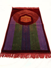 Load image into Gallery viewer, Al Arabia Muslim Prayer Rug - Made from Embossed Velvet - Features Kaaba Stripe Design Red - MuslimPrayerRug