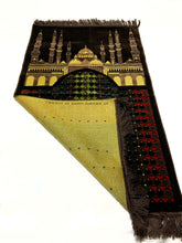 Load image into Gallery viewer, Al Arabia Muslim Prayer Rug - Made from Embossed Velvet - Features Medina Design Brown - MuslimPrayerRug