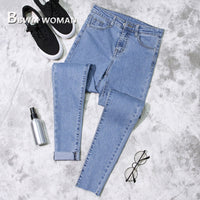 Slim Tight Women Jeans 3 Color Can Choose Female Trousers Pants - KB ALL ABOUT SERVICEZ
