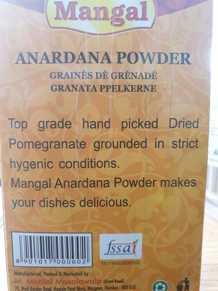 ANARDANA POWDER, MANGAL, 100G