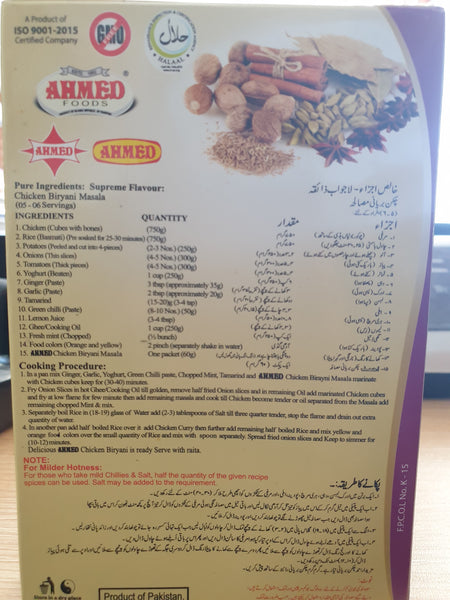 Ahmed Foods Chicken Biryani Masala 60 g