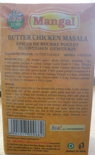 BUTTER CHICKEN MASALA, MANGAL, 50G