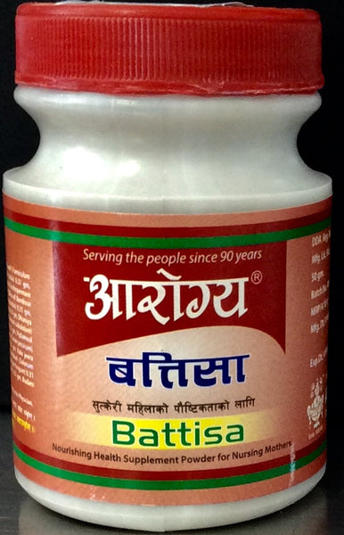 BATTISA, AROGYA, 50G