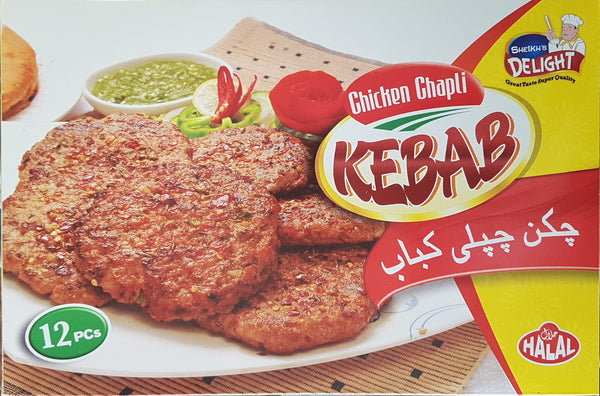 Chicken Chapli Kebab, Sheikh's Delight, 12 Pcs