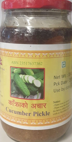 CUCUMBER PICKLE, 350G