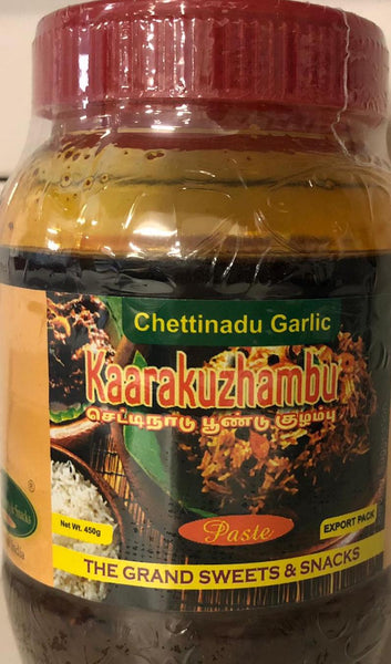 KAARAKUZHAMBU, THE GRAND SWEEETS & SNACKS 450G