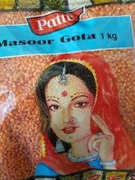 MASOOR GOTA ( Red Lentils whole) PATTU 1KG