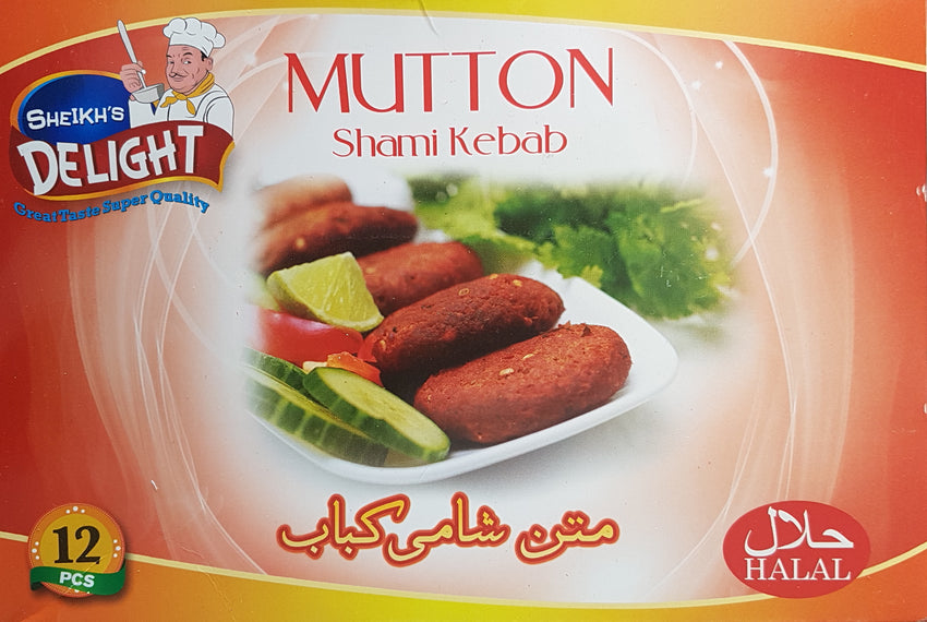 Mutton Shami Kebab, SHEIKH'S DELIGHT, 12 pcs