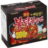 SAMYANG HOT CHICKEN NOODLE 5PK