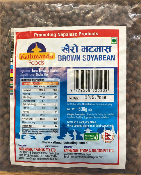 BROWN SOYA BEAN,500G