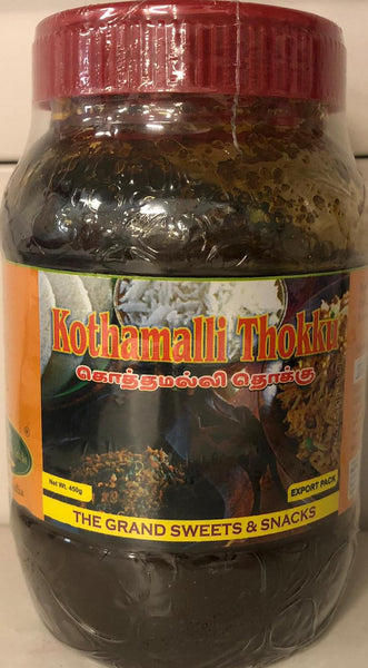 KOTHAMALLI THOKKU, THE GRAND SWEETS & SNACKS 450G