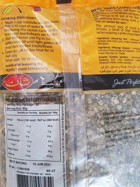 Mung Dhal split with skin Shan 1kg