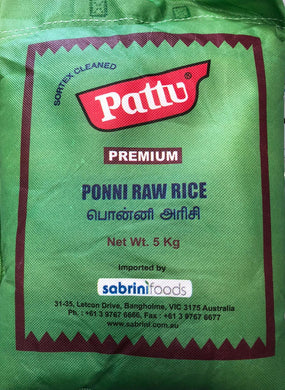 Ponni Raw rice, Pattu 5kg