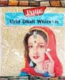 Urid dhal white split, Pattu, 1kg