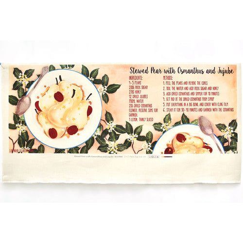 Stewed Pear with Osmanthus and Jujube - Linen + Cotton [1yd]