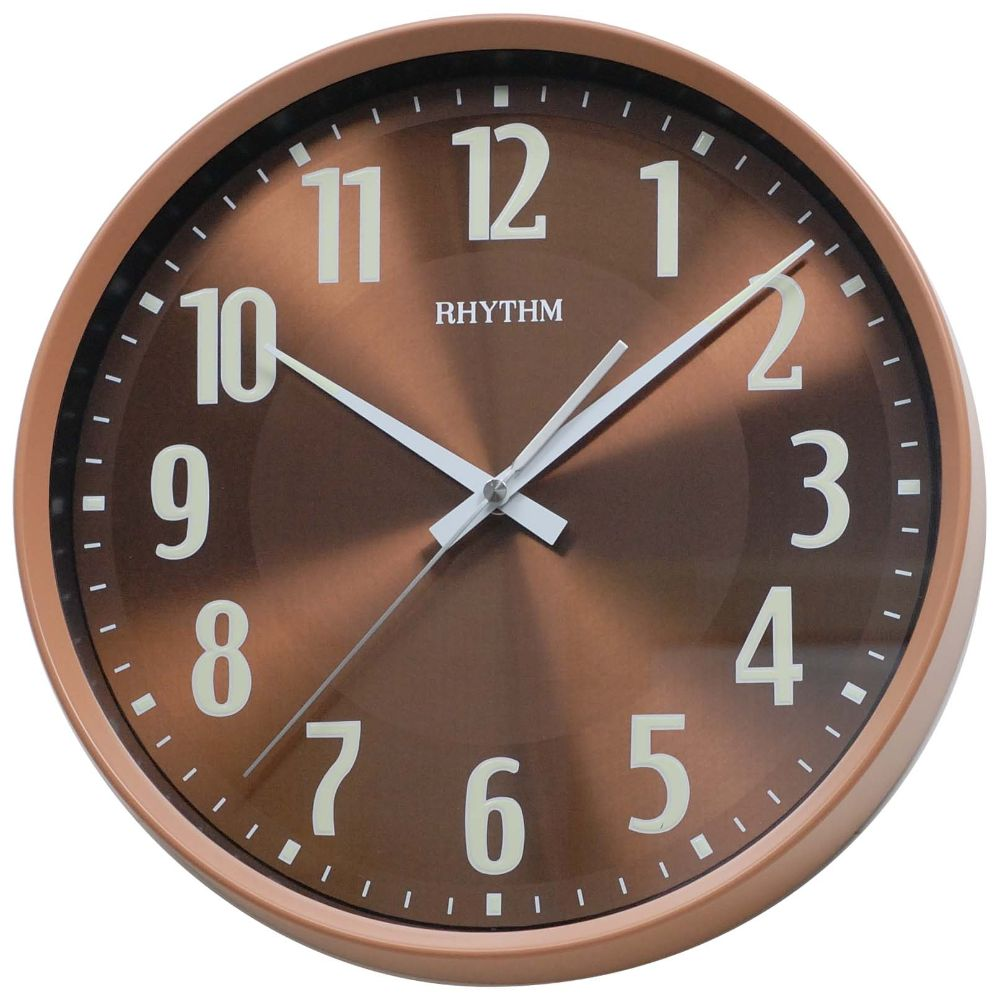 Rhythm Aluminum Luminous Silent Wall Clock - Billjumla.com