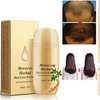Hair Loss Repair Hair Care Essence Treatment