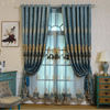 Luxury Curtains Tulle for Living Room / Bedroom European Blue Chenille Embroidery Velvet Curtains