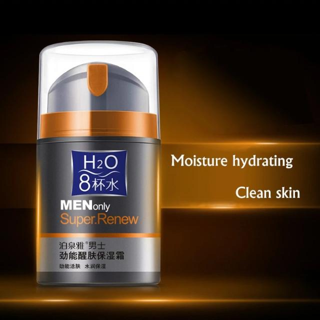 Skin Care Men Deep Moisturizing Oil-Control Face Cream Hydrating Anti-Aging Anti Wrinkle Whitening Day Cream