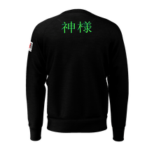 Black Title Sweater KamiSama