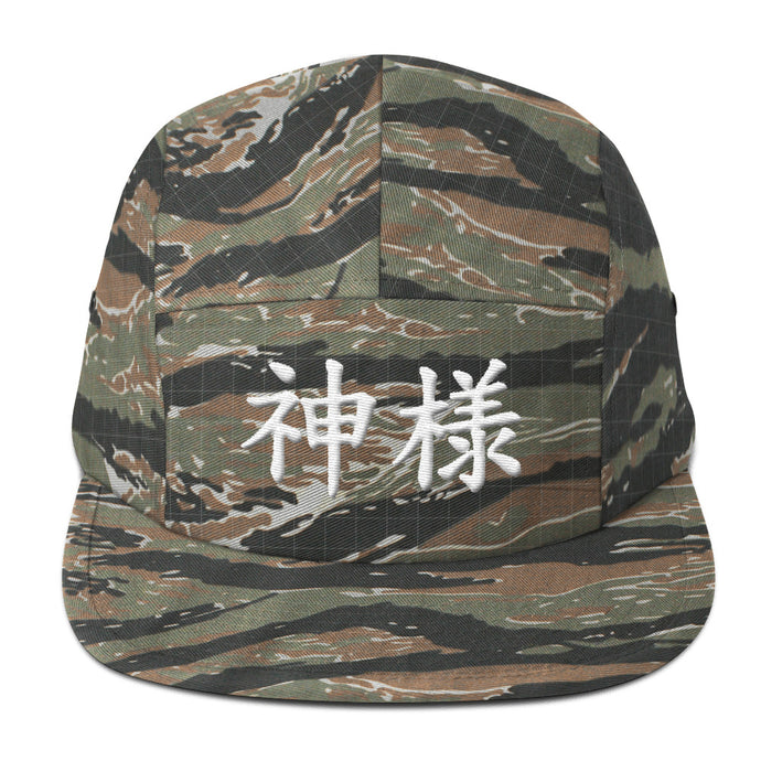 Five Panel Cap KamiSama