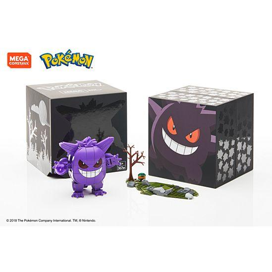 Limited Edition SDCC 2018 GengarvMega Construx Pokemon