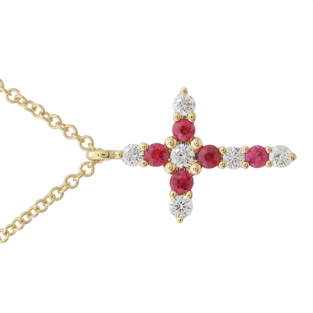 14k Yellow Gold Ruby Diamond Cross Pendant Necklace (1/10 cttw), 16+2""