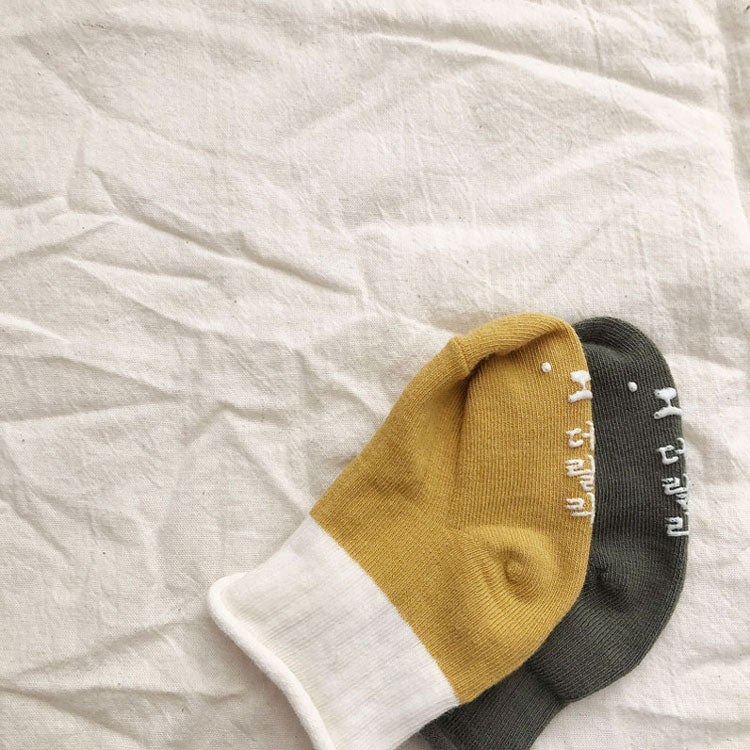 Two-Tone Triplets Socks - Set of 3 - Kiko Kids