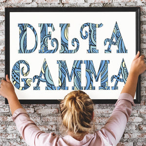 Delta Gamma Fancy Name Coloring Poster Print