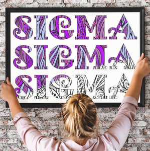 Sigma Sigma Sigma Fancy Name Coloring Poster