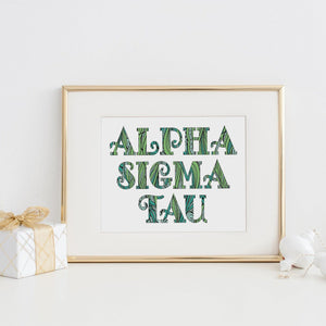 Alpha Sigma Tau Fancy Name Coloring Poster-Craft and Color Co