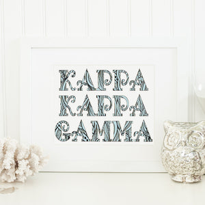 Kappa Kappa Gamma Fancy Name Coloring Poster-Craft and Color Co