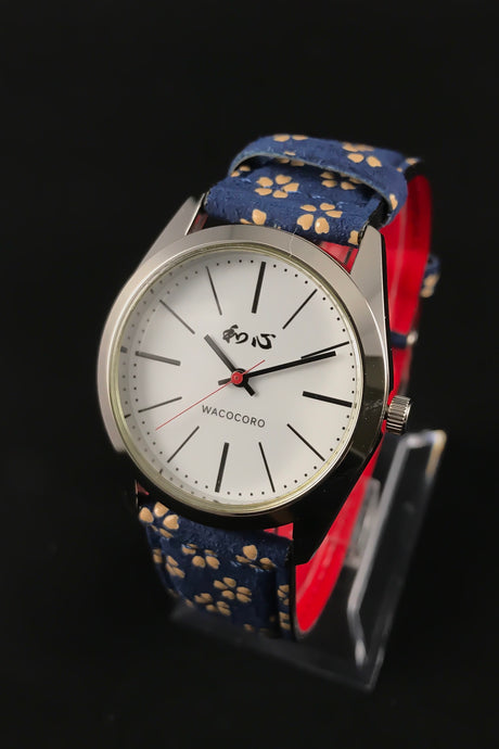 Japanese Watch UMI Online Store Page