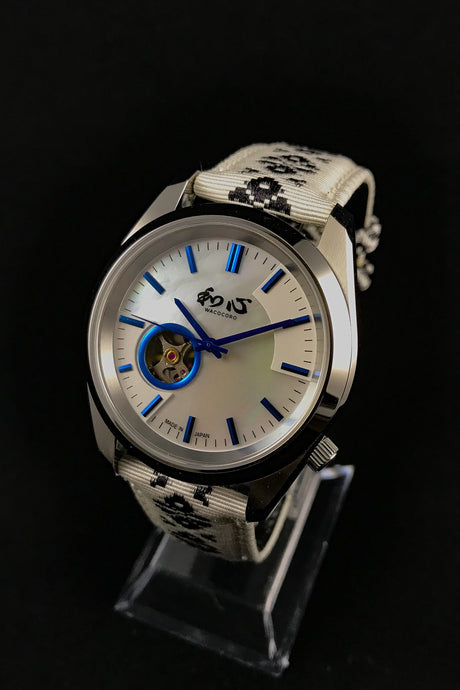 Japanese Watch YUKI Online Store Page