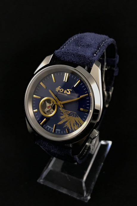 Japanese Watch FUJI Online Store Page