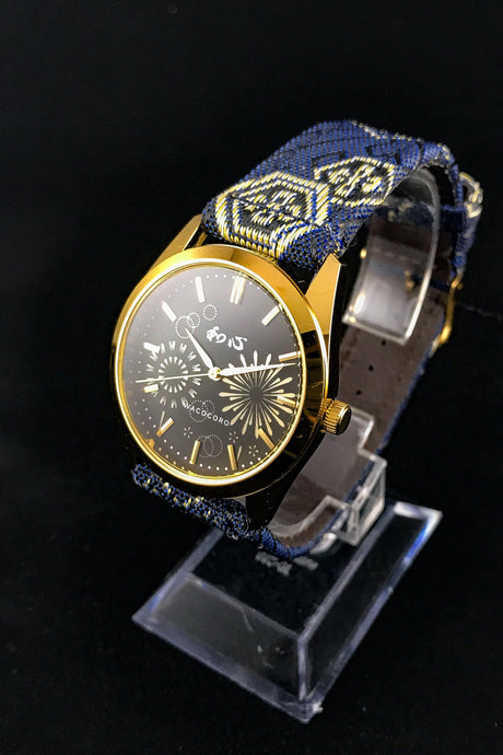 Japanese Watch HANABI Online Store Page