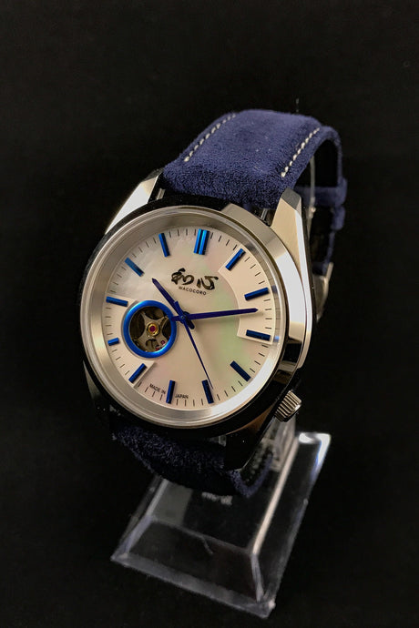 Japanese Watch KIRI Online Store Page