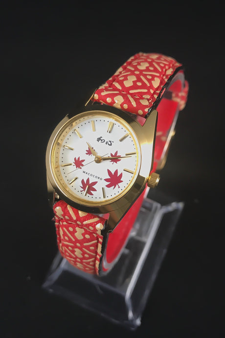 Japanese Watch ETSU Online Store Page